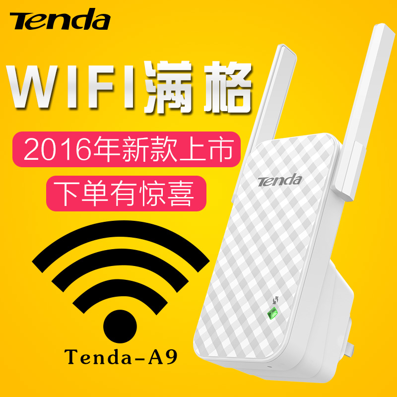 Tenda a9 wifi signal amplifier to enhance the expansion of home wireless signal repeater ap router through the wall