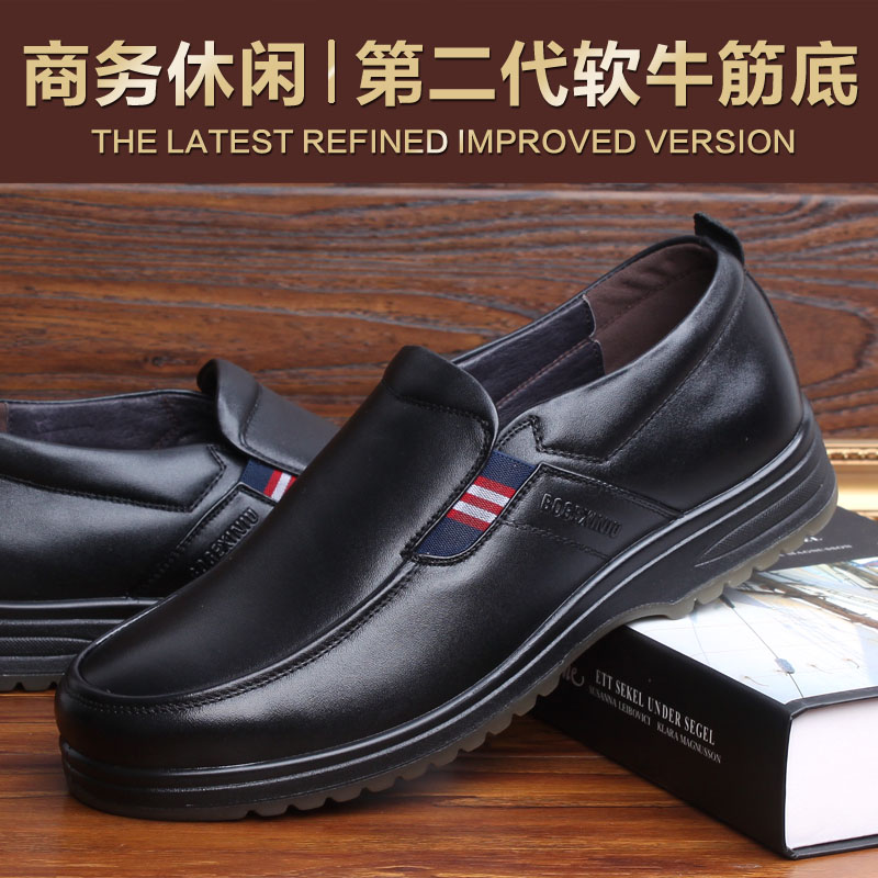939ffc8e56c Get Quotations · Tendon at the end leather shoes soft bottom soft leather  men s business casual shoes dad wide