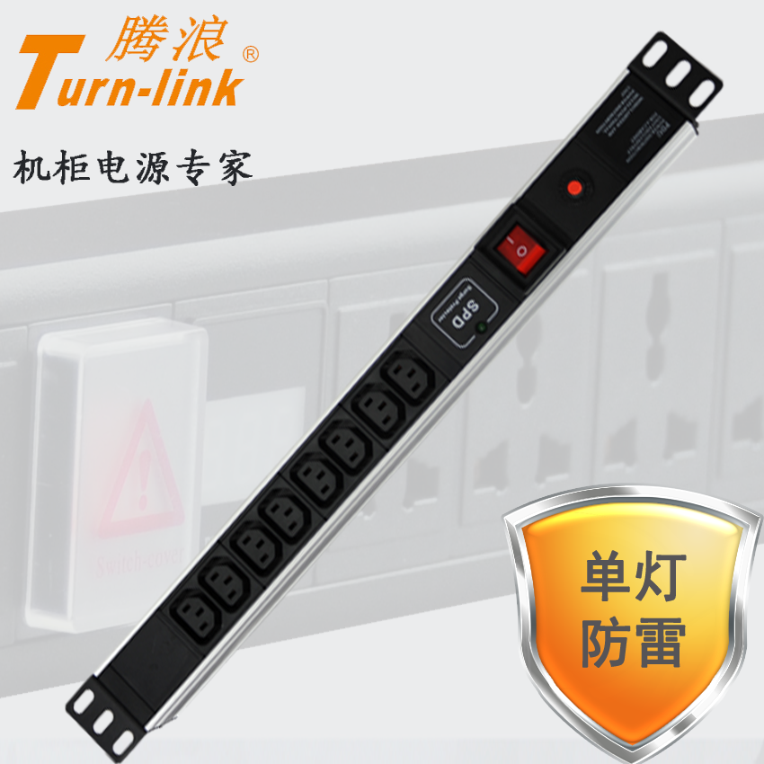 Teng long pdu socket 1u twelve lightning protection overload protection single lamp cabinet special aluminum alloy strip