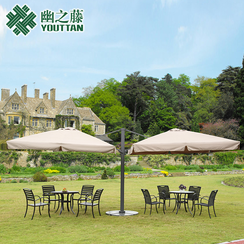 Get Quotations Teng Secluded Outdoor Furniture Patio Umbrella Rome Booth Stall Beach Party Shaped Double Open