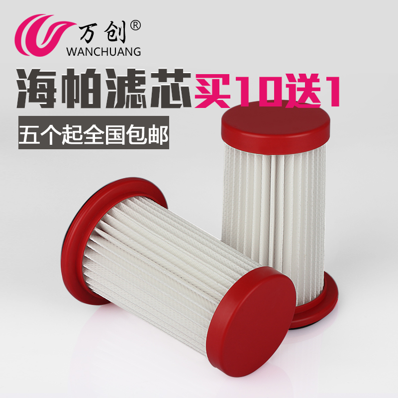 Tens of thousands of creating adaptering fly. philips vacuum cleaner accessories filter strainer filters haipa fc8198 fc8199