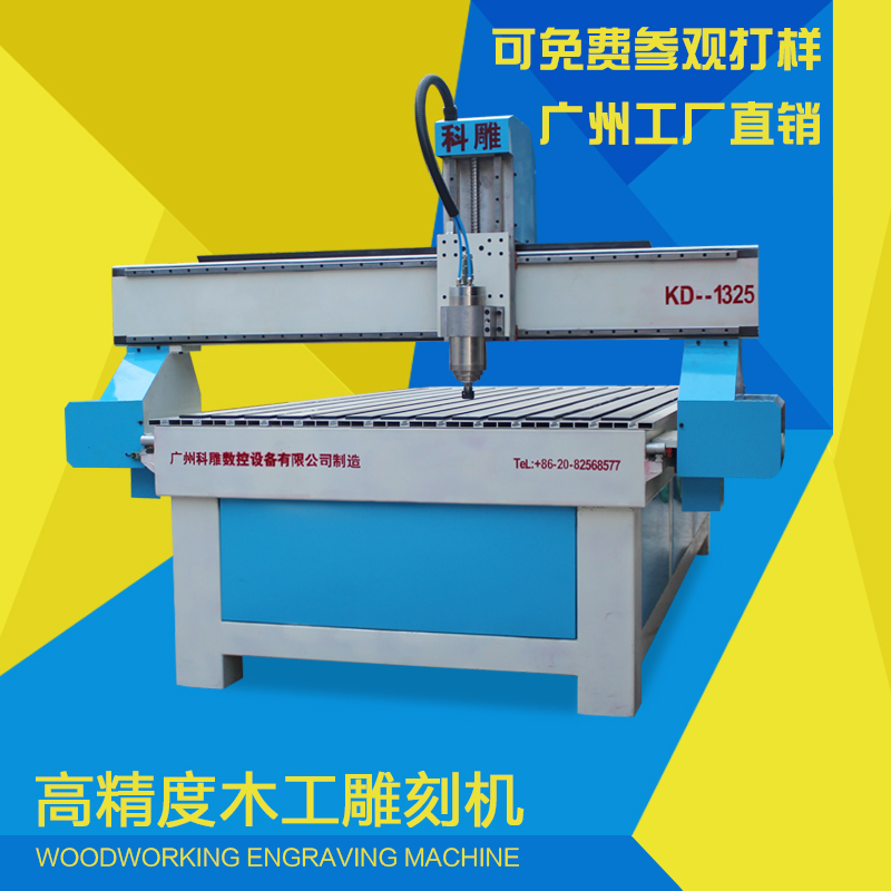 Tesco sharp cnc engraving machine engraving machine wood plexiglass engraving machine computer engraving machine