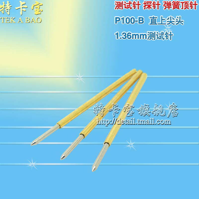Testing needle probe spring thimble p100-b (straight tip) 36mm thimble 100 root