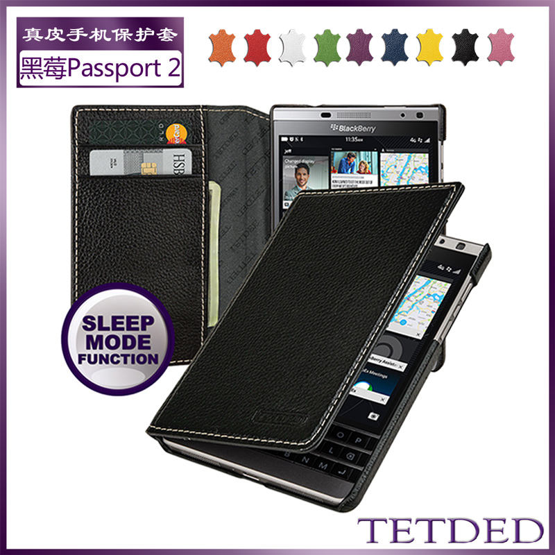 Tetded blackberry blackberry passport passport Passport2 ii leather protective sleeve mobile phone sets business card design