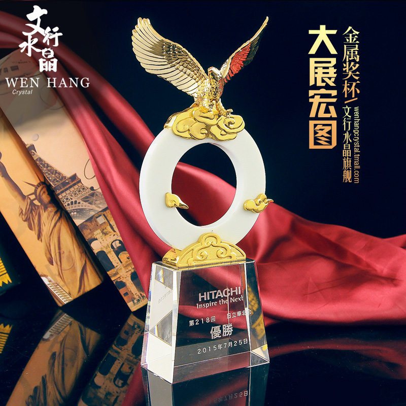 Text line festival gifts souvenirs crystal trophy metal trophy custom custom lettering free licensing authority medal eagle