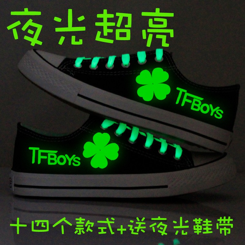 Tfboys clover korean version of the fluorescent night painted fluorescent shoes shoes student shoes canvas shoes for men and women couple breathable shoes