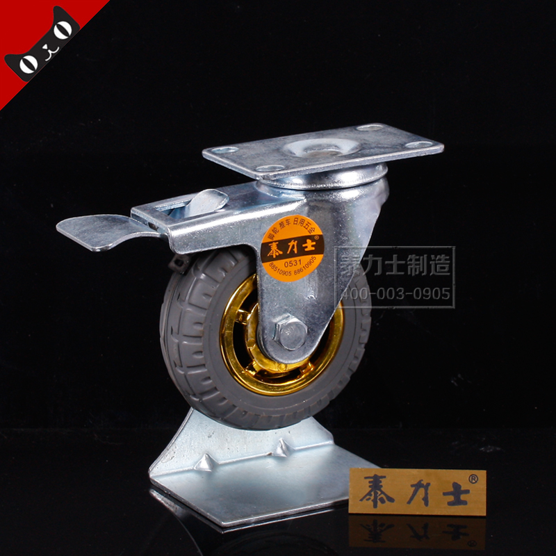 Thai rehds gold-plated rubber wheels 4 inch wheel barrow mute brake caster wheels caster wheels