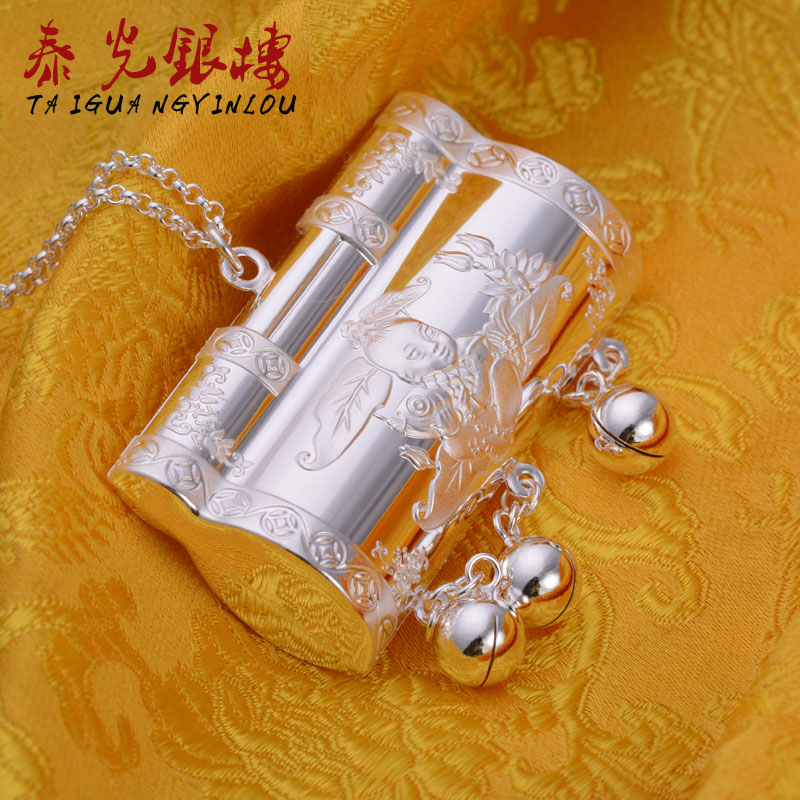 Get Quotations · Thai silver floor light good baby silver lock baby born full moon gift gifts upscale 22g