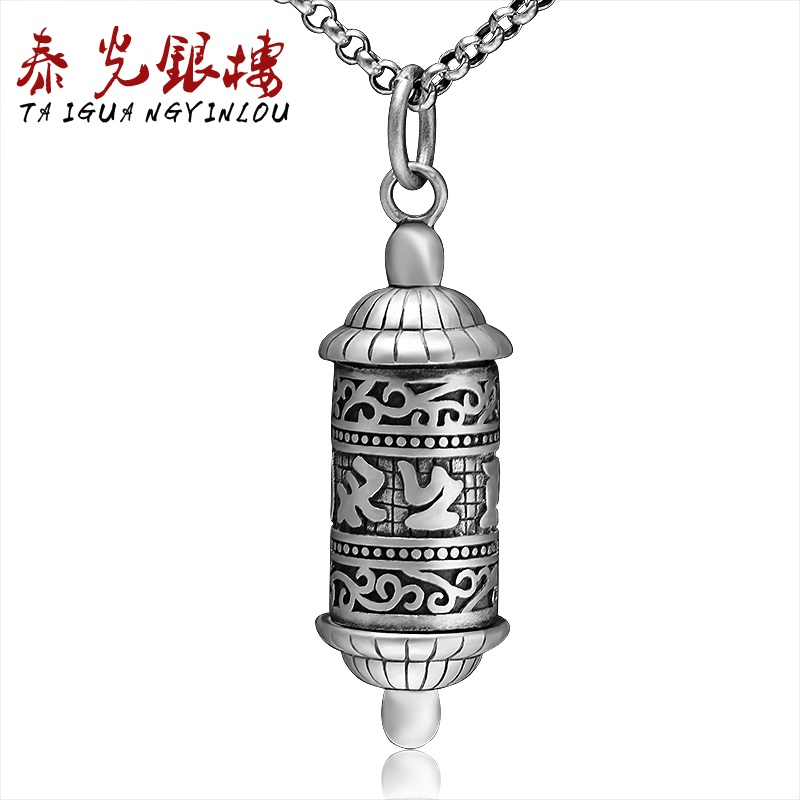 Thai silver floor light s925 silver thai silver mantra prayer wheel pendant retro silver jewelry buddhist culture hanging card