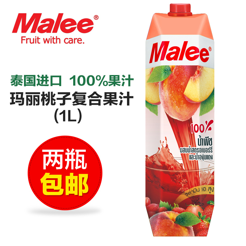 Thailand imported mary/malee 1l bottle of peach juice mixed juice drinks