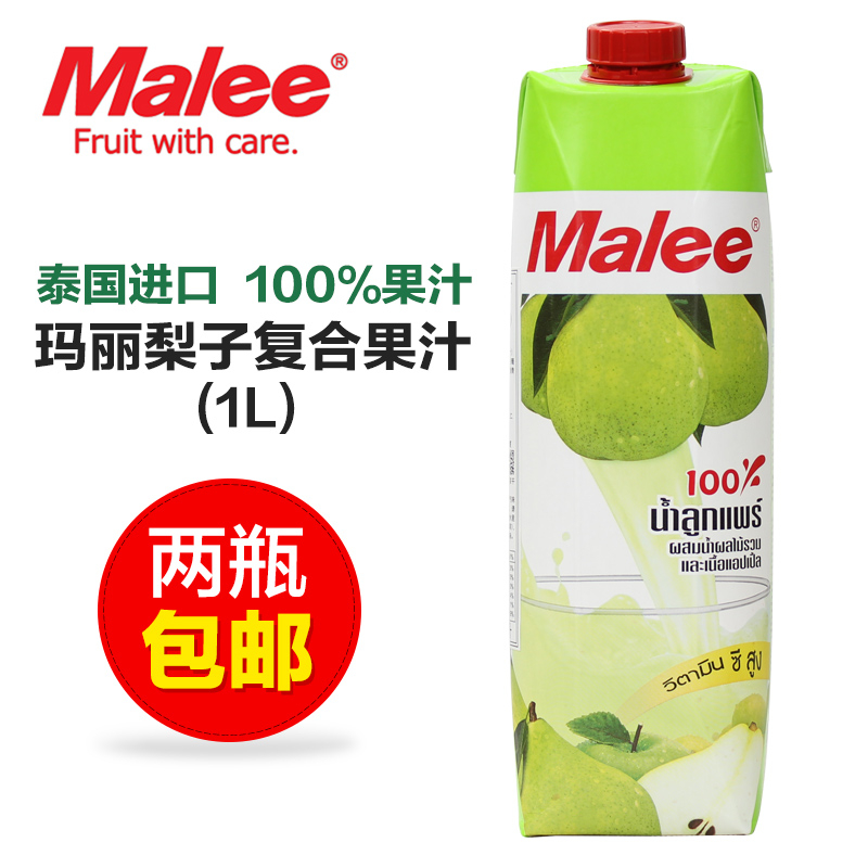 Thailand imported mary/pear composite juice 1l bottle of imported fruit juice beverage malee