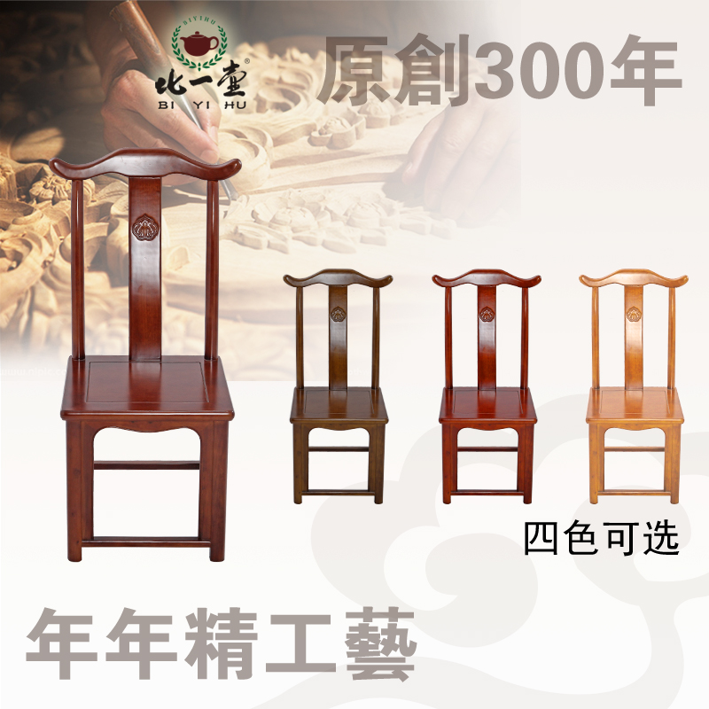 Than a pot of chinese antique dining chair ming and qing classical solid wood dining chair backrest chair oak wood dining tables and chairs modern home