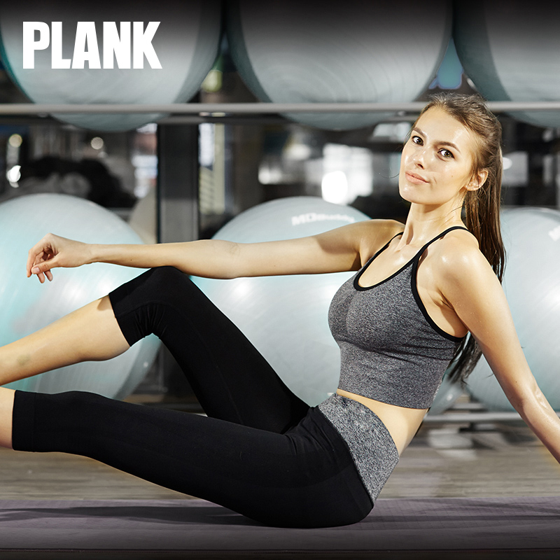 Than thin plank shockproof no rims running sports bra set bra yoga vest thin summer have chest pad