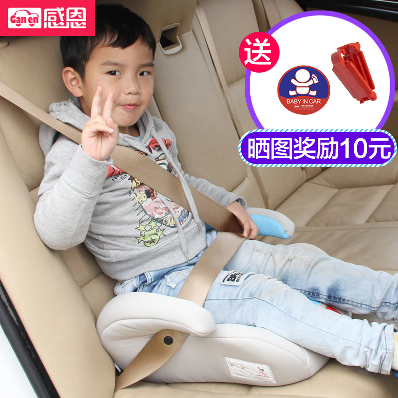 Thanksgiving car child safety seats increased pad baby child car booster cushion 3-12 years old
