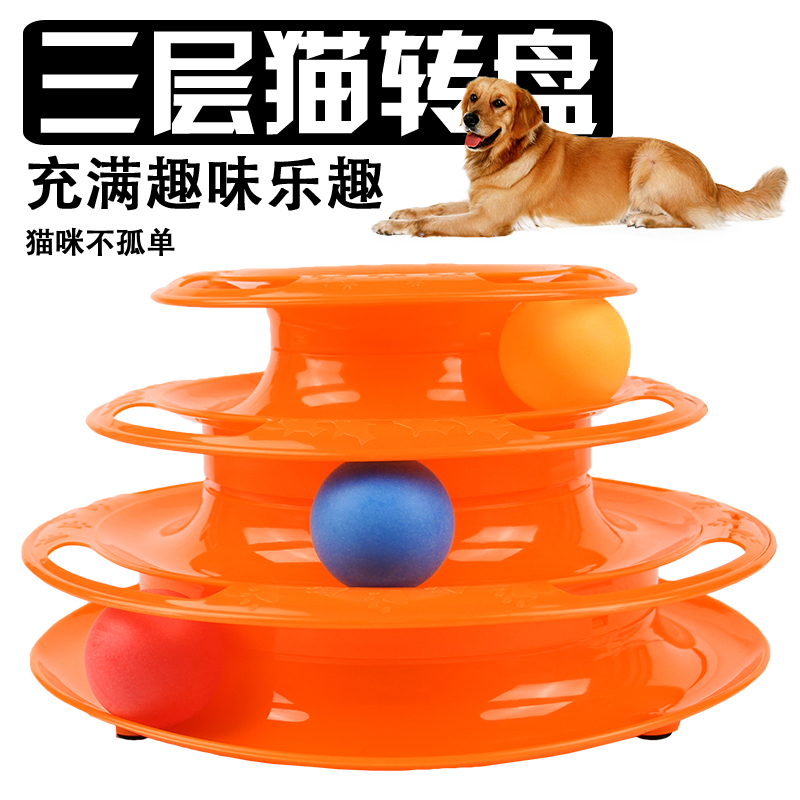 Thanmonolingualsat crazy amusement disc turntable pet cat toys cat toy cat crazy game toy tray
