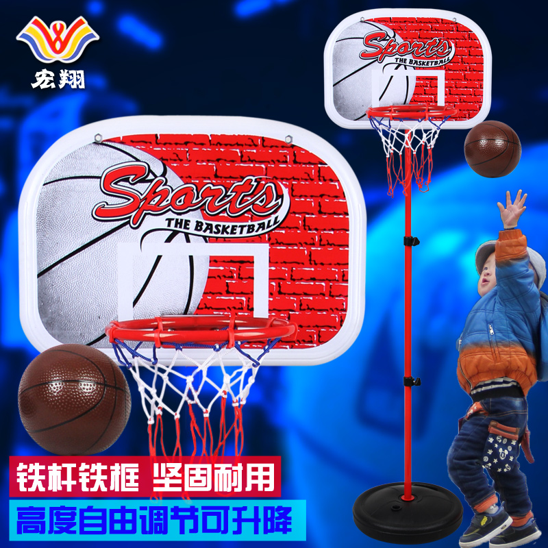 The baby basketball basketball baby toys indoor basketball shooting frame children can lift home basketball hoop basketmaking