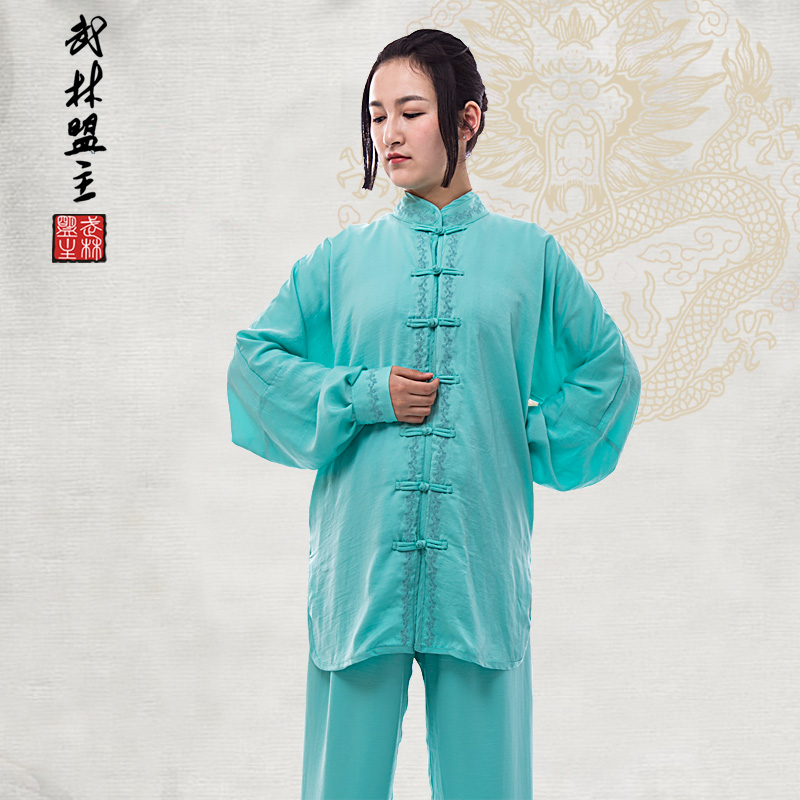 The chief martial arts tai chi clothing female spring and summer paragraph male clothes and silk tai chi clothing tai chi clothing embroidery embroidery