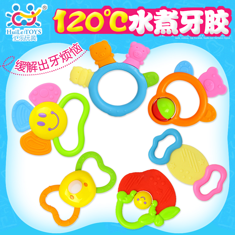 The department of music teether rattles baby rattle baby toys 1 years old newborn gift sets 0--3--6--12 months