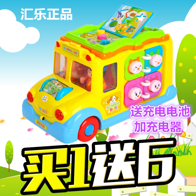 The department of music toy 796 children's educational early childhood intellectual campus bus toy car electric car universal official authorization