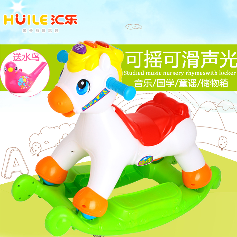 The department of music toy 987 trochlea gliding rocking horse small horse baby infant child rocking chair with music dual toys