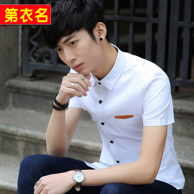 23841940 China Slim Boys Clothing, China Slim Boys Clothing Shopping Guide at ...