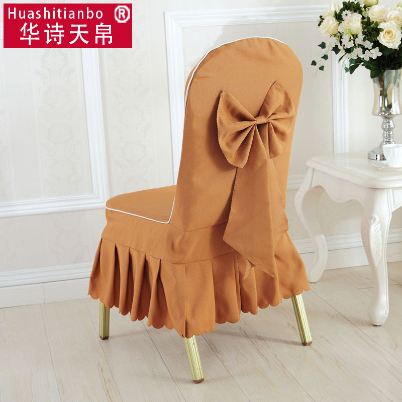 The hotel banquet chair coverings siamese hotel wedding chair covers conjoined stool chair cover custom slipcover arts