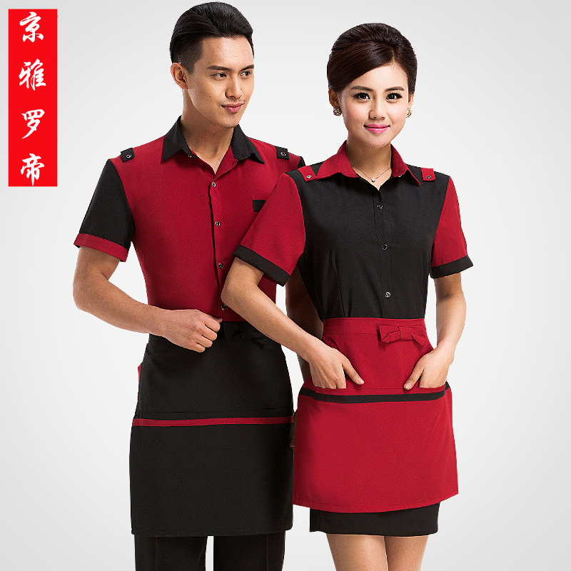 The hotel restaurant waiter overalls summer hotel restaurant waiter overalls short sleeve men and women short sleeve uniforms