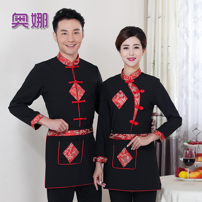 The hotel restaurant waiter overalls summer short sleeve work clothes long sleeve fall and winter clothes hot pot restaurants catering farmhouse