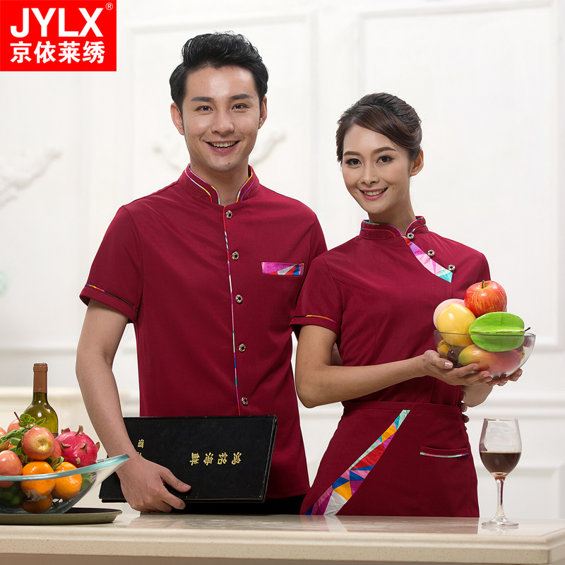 The hotel waiter sleeved overalls hotel restaurant waiter overalls sleeved overalls summer clothes for men and women dining