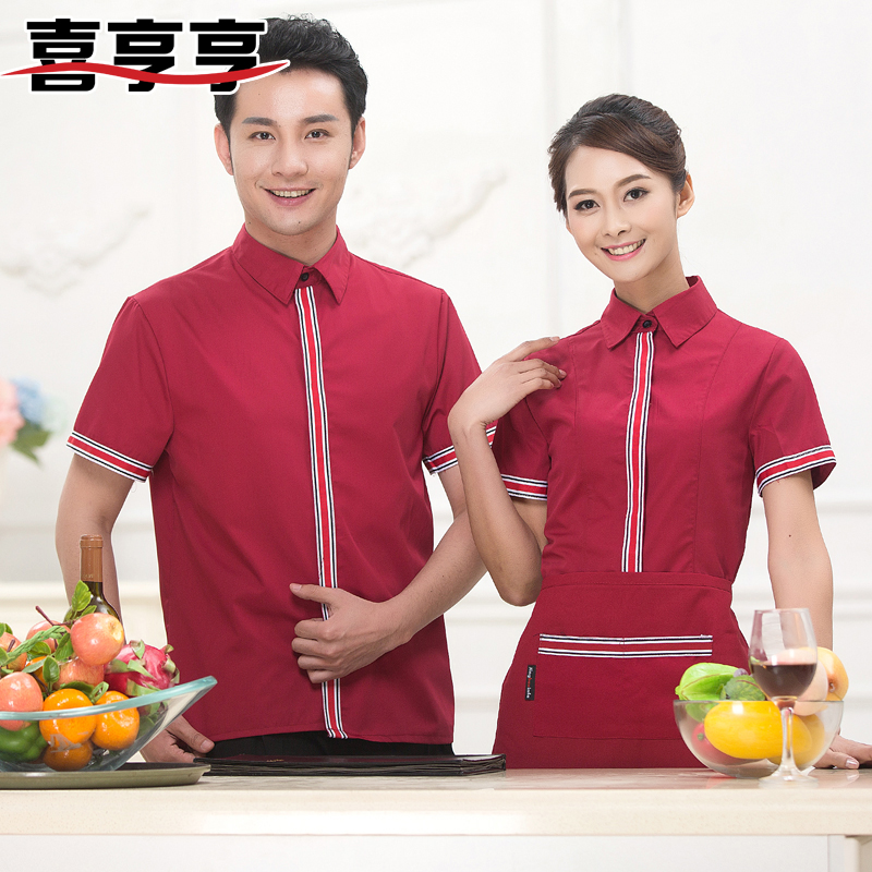 The hotel waiter uniforms western restaurant uniforms female summer dining restaurant uniforms male summer season short sleeve