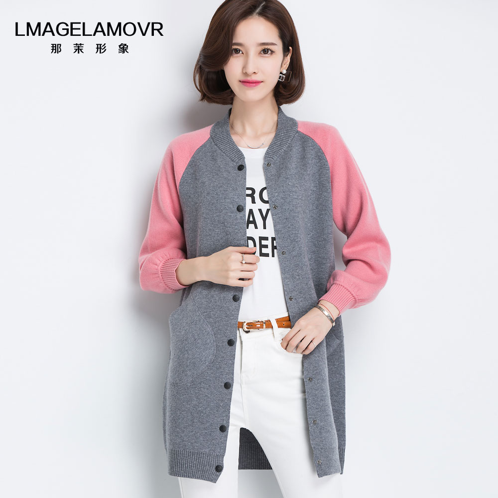 The image that mo 2016 new winter 100% korean version spell color loose casual wool knit cardigan female