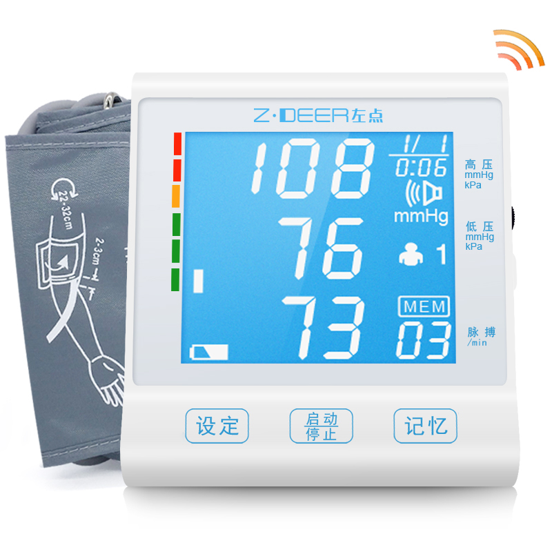 The left point volume MT-8D household automatic electronic sphygmomanometer upper arm blood pressure meter intelligent voice arm blood pressure instrument rr
