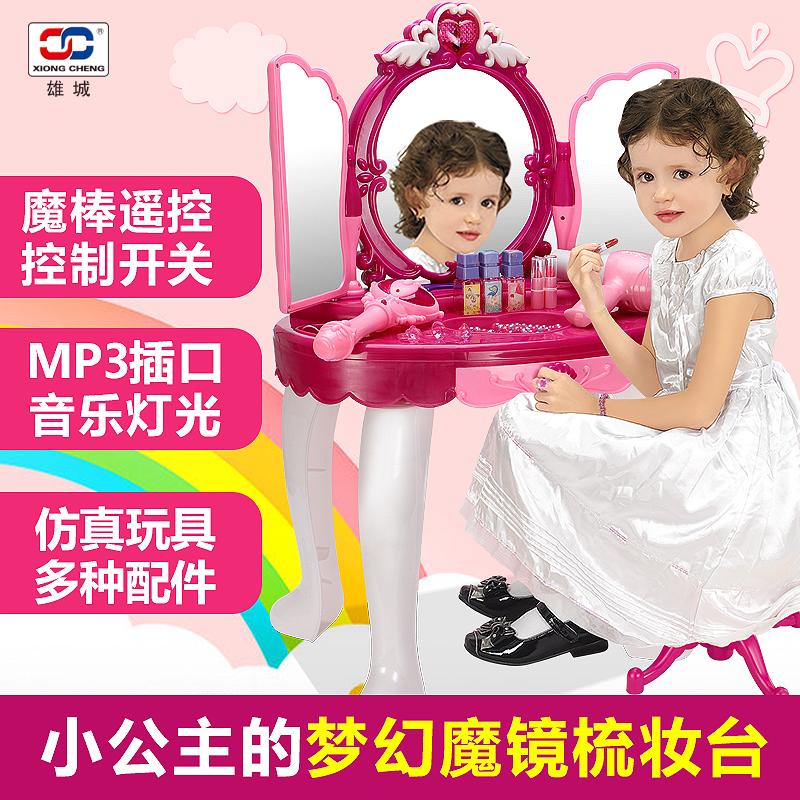 The little girl princess dresser simulation toys children play house toys suit baby comb dresser cosmetics
