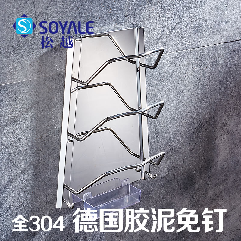 The more loose free punch 304 stainless steel lid rack with water tray kitchen hanging rack kitchen wall suction Shelf