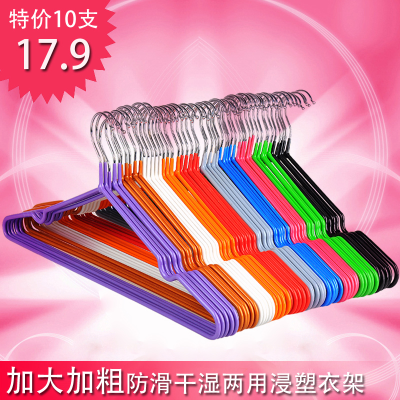 The more map adult dip wet and dry slip hanger racks seamless fitted clothes hanging clothes stays bold men and women at home with xishai