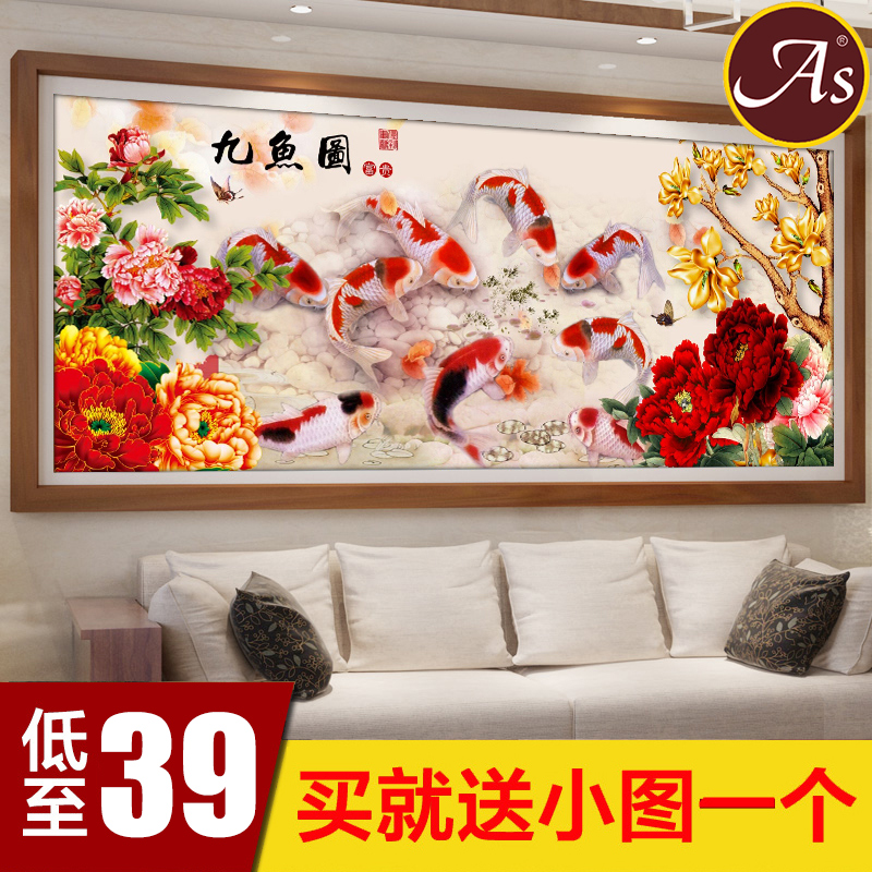 The new 5d diamond draw nine fish figure painting the living room full of diamond drilling show masonry diamond paste diamond diamond embroidery stitch point diamond drill sharply