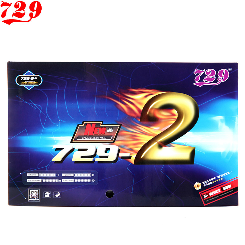 The new 729-2 anti 729 table tennis rubber table tennis bats rubber sets of plastic table tennis sets of plastic rubber anti