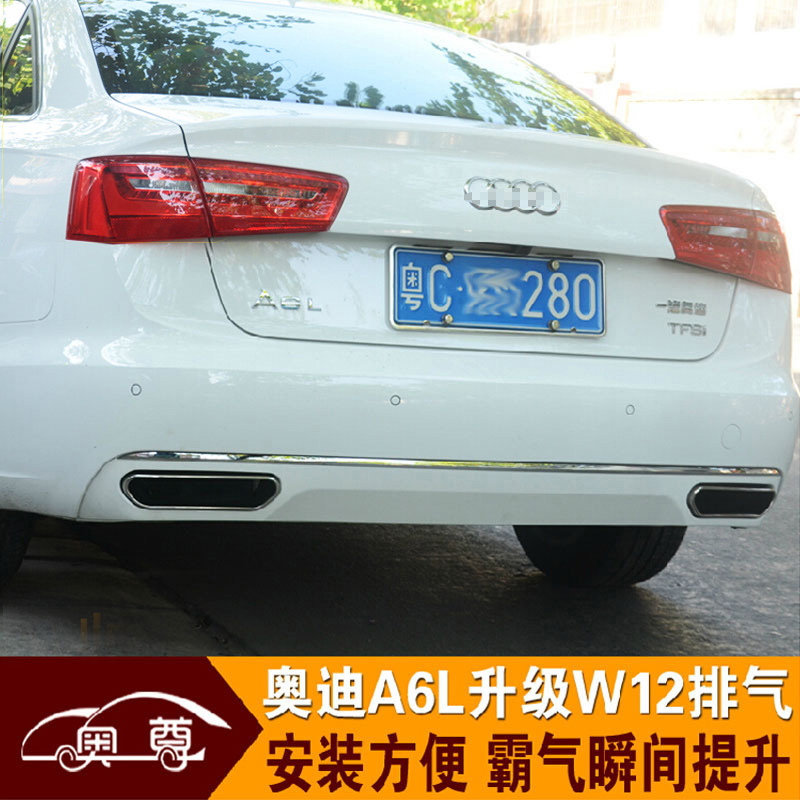 The new a6l special modified audi a8l w12 square upgrade modification s6 four exhaust tail pipes exhaust pipe sleeve