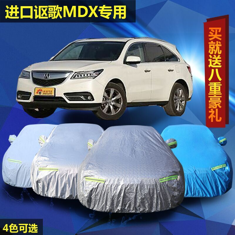 The new acura mdx suv aluminum sewing car cover special thick sunscreen car hood insulation rain shade
