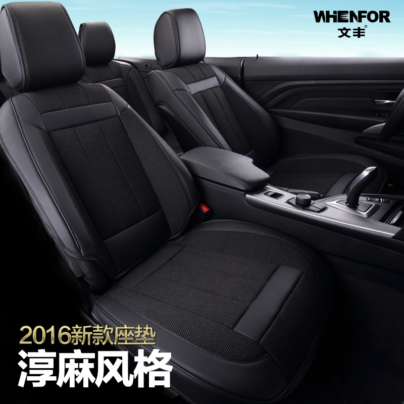 The new autumn and winter cloth car seat cushion new benchi GLC200 GLC260 GLC300 seasons seat cover