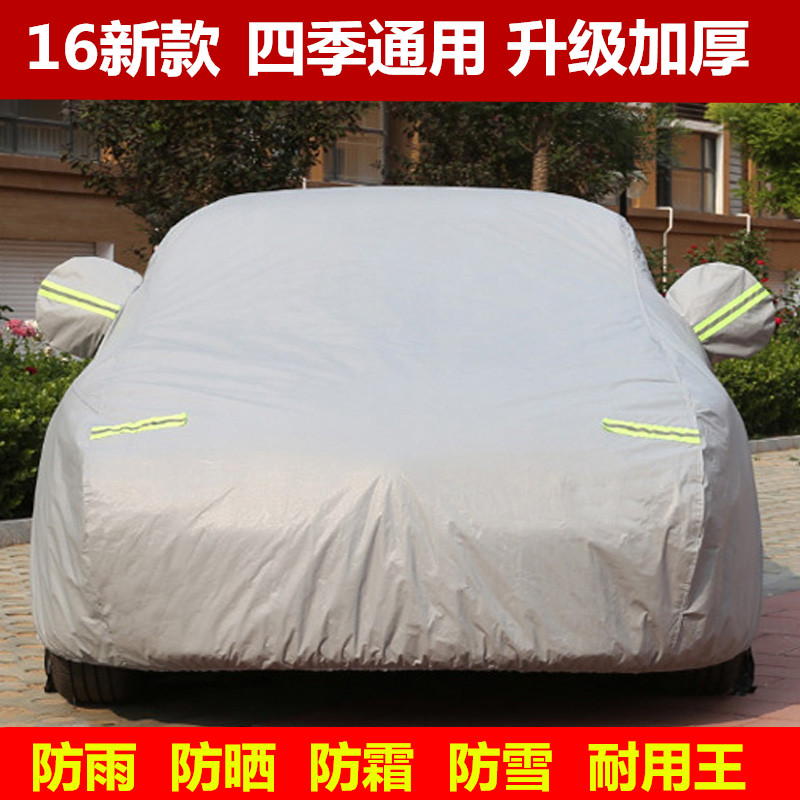 The new beijing hyundai ix35 new shengda ix25 tucson suv car cover sewing car hood sun visor insulation