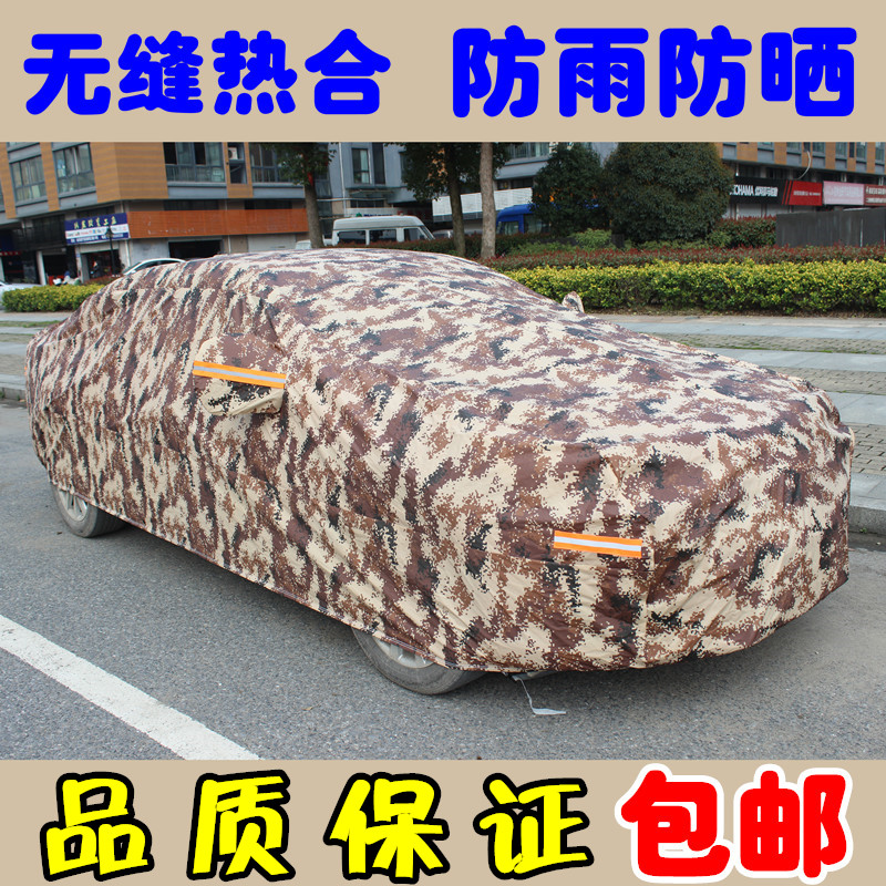 The new bmw x1x3 series x6x5 520Li523Li530Li7 series rain and sun car cover car sewing car cover car cover