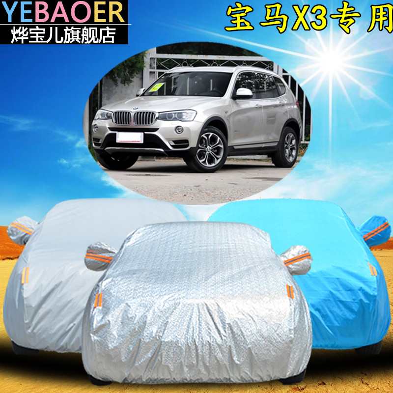 The new bmw x3 suv special sewing car cover sun rain thickened suv car cover car cover dust oxford cloth raincoat