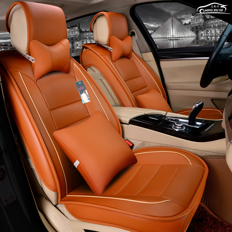 The new buick ang kewei ang kewei special seat cushion covers four seasons general wholly surrounded by leather car seat cushion