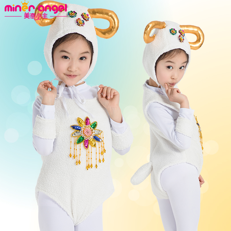 The new children's costumes kindergarten small goat lamb animal cartoon show clothing children performance clothing