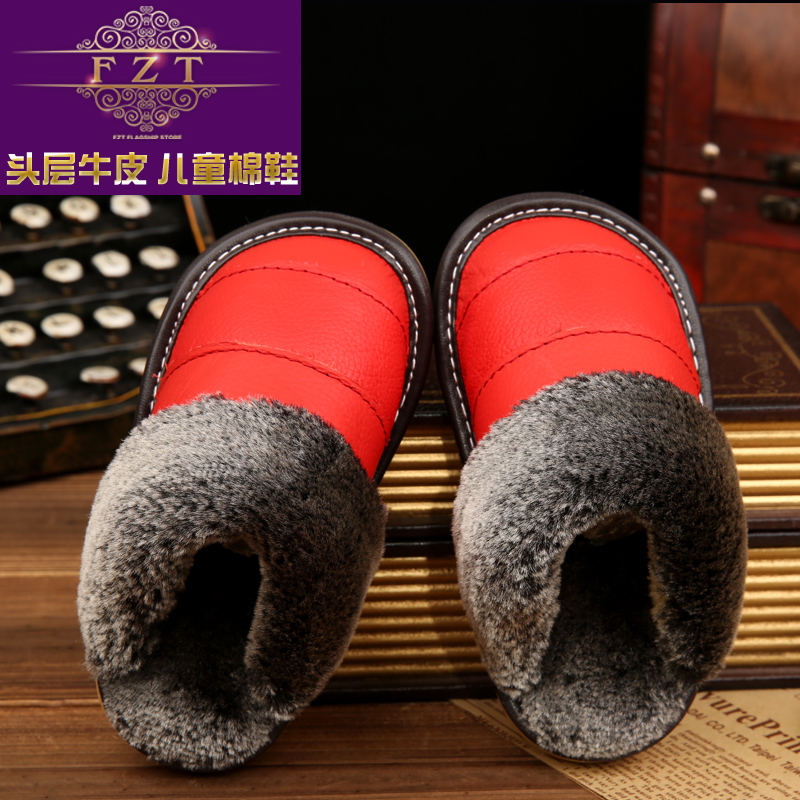 The new children's winter home cotton slippers warm slippers cotton slippers cowhide leather slippers for men and women home skid
