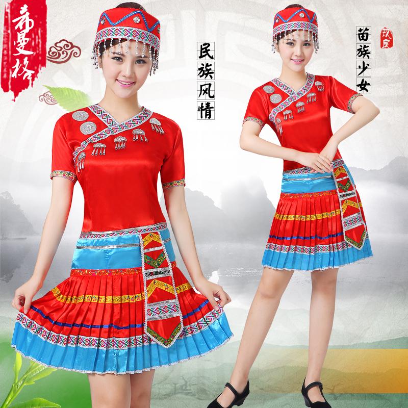 f211172b3 Buy The new dance costumes hmong clothing miao miao zhuang ethnic minority  women in yunnan xiangxi yao dance costumes in Cheap Price on Alibaba.com