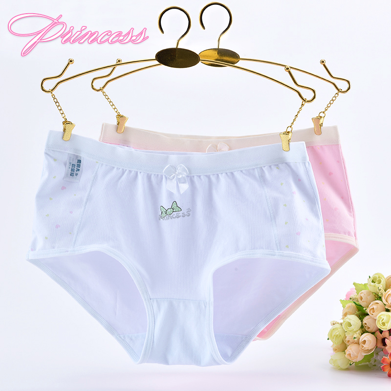 The new girls cotton briefs underwear two loaded 2 students lovely minimalist shorts female underwear summer thin section disabilities