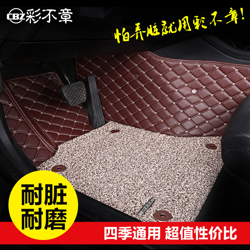 The new green leather car interior car mats wholly surrounded by a double mat special footpads
