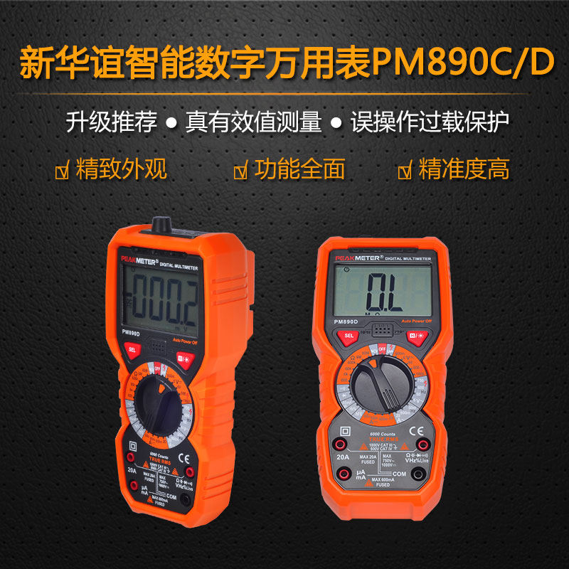 The new intelligent digital display digital multimeter huayi PM890C/890d digital multimeter high precision mini